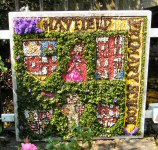 Primary School Well Dressing (1)