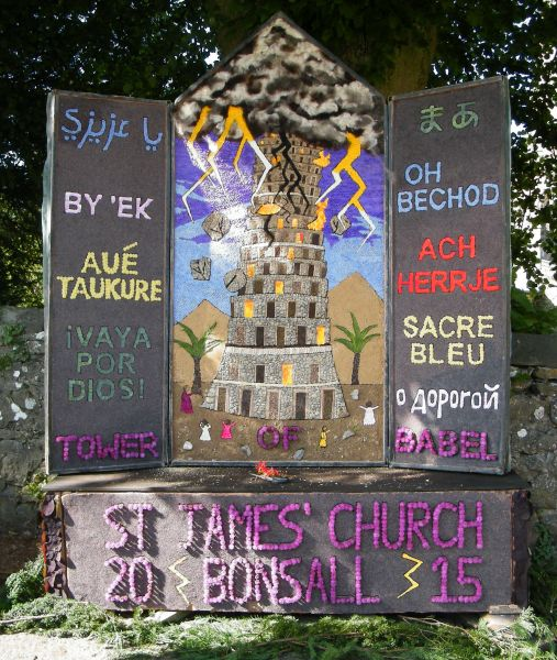 Bonsall 2015 - St James' Church Well Dressing